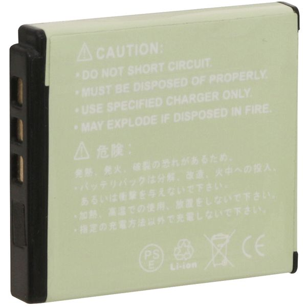 Bateria-para-Camera-Digital-Kodak-KLIC-7001-2