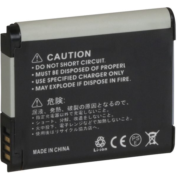 Bateria-para-Camera-Digital-Panasonic-AG-DVC180A-2