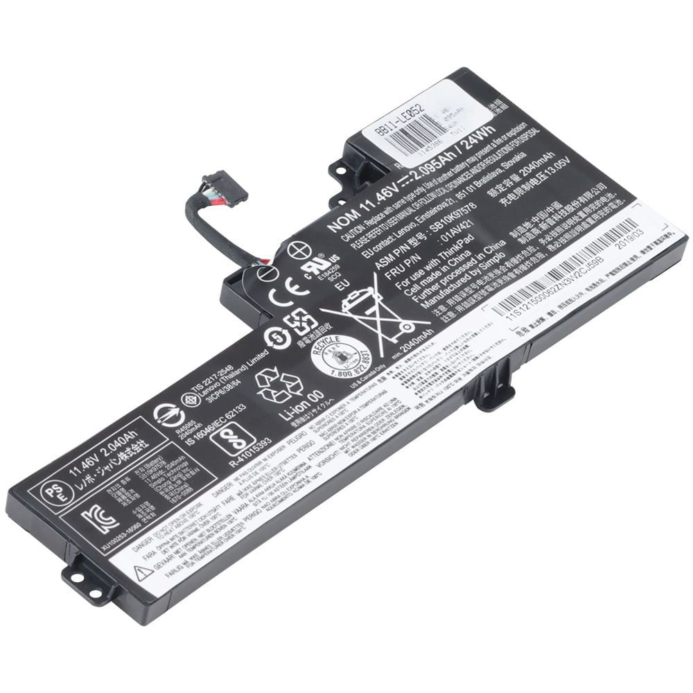 Bateria-para-Notebook-Lenovo-ThinkPad-T570-Interna-1