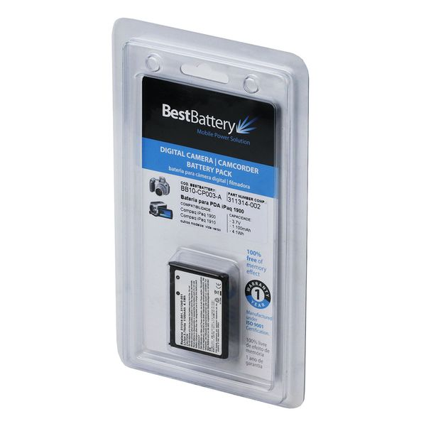 Bateria-para-PDA-HP-number-PE2065-5