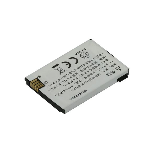 Bateria-para-PDA-Compaq-iPAQ-518-1