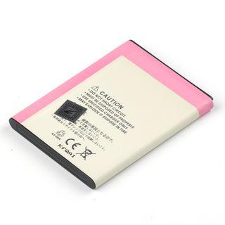Bateria-para-Smartphone-Samsung-GT-N7000-1