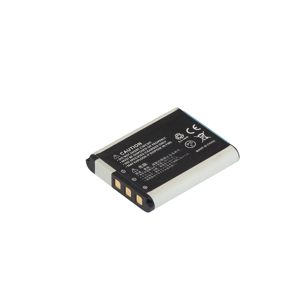 Bateria-para-Filmadora-JVC-Everio-GZ-V505L-1