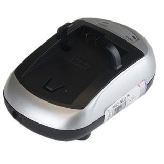 Carregador-para-Filmadora-Nikon-EN-EL15-1